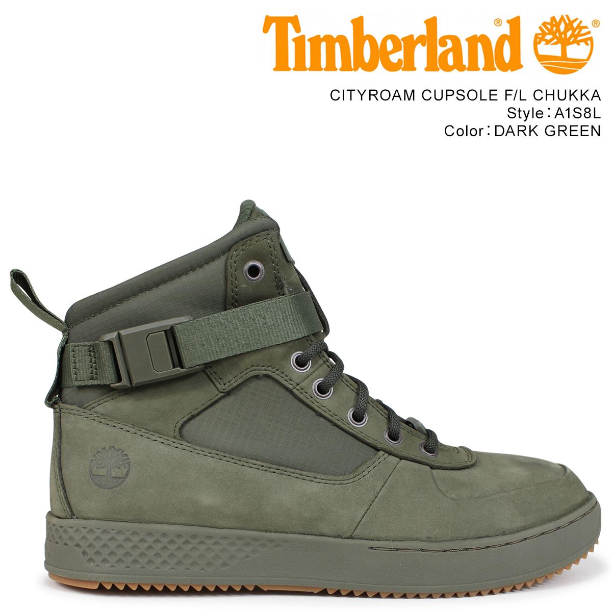 Timberland スニーカー ブーツ メンズ ティンバーランド CITYROAM CUPSOLE FL CHUKKA A1S8I Wワイズ グリーン