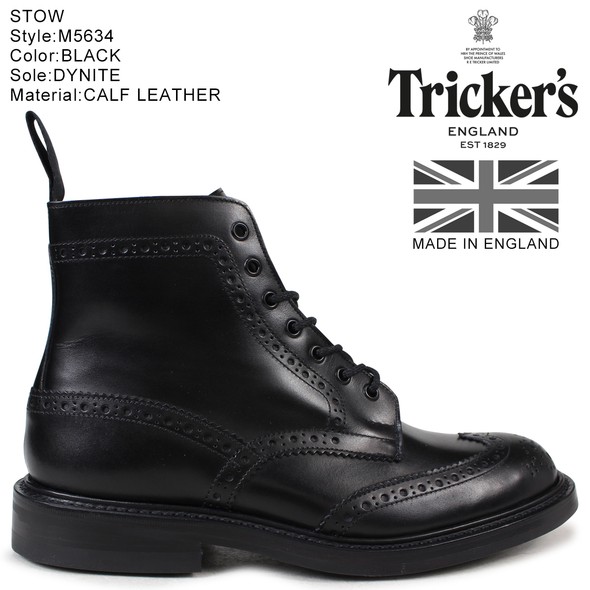 Trickers トリッカーズ カントリーブーツ STOW M5634 5ワイズ メンズ ブラック 黒