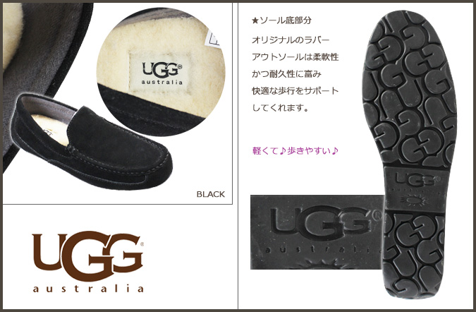 UGG UGG mens Alder slip-on black ALDER MENS Sheepskin 2014 SPRING new 1003419 [5 / 10 new in stock] [regular]