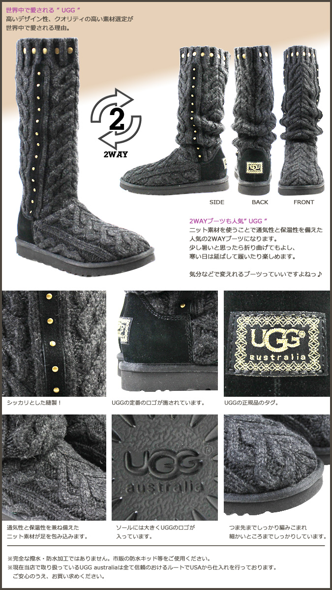 [售罄] 费利西亚诺 UGG UGG 妇女靴 2 色女性费利西亚纳女士羊皮新 1004145