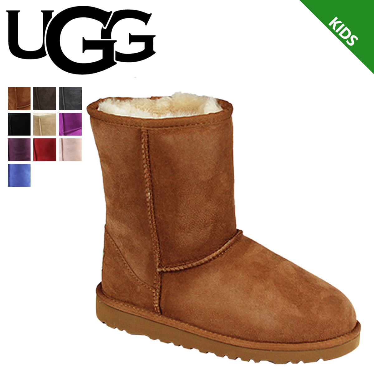 4 Color UGG UGG kids classic boots-5251 K 5251 KIDS CLASSIC kids ladies Sheepskin [1 / 26 back in stock] [regular]