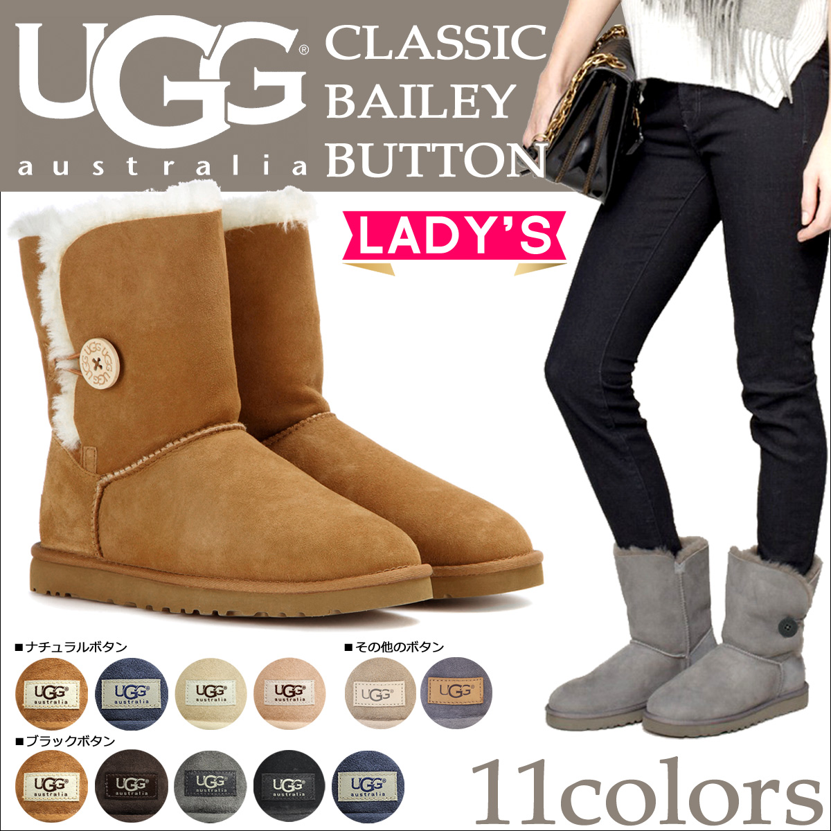 57e79779667 good ugg bailey button 11 918fd 645c1