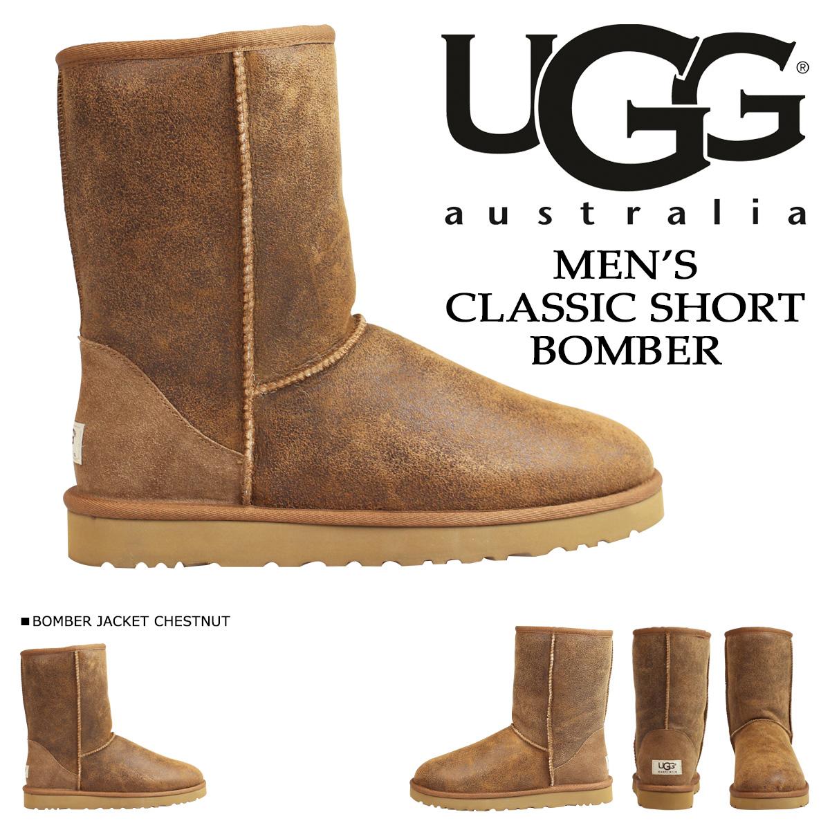アグ UGG メンズ クラシック ショート ムートンブーツ MENS CLASSIC SHORT BOMBER 5984 シープスキン