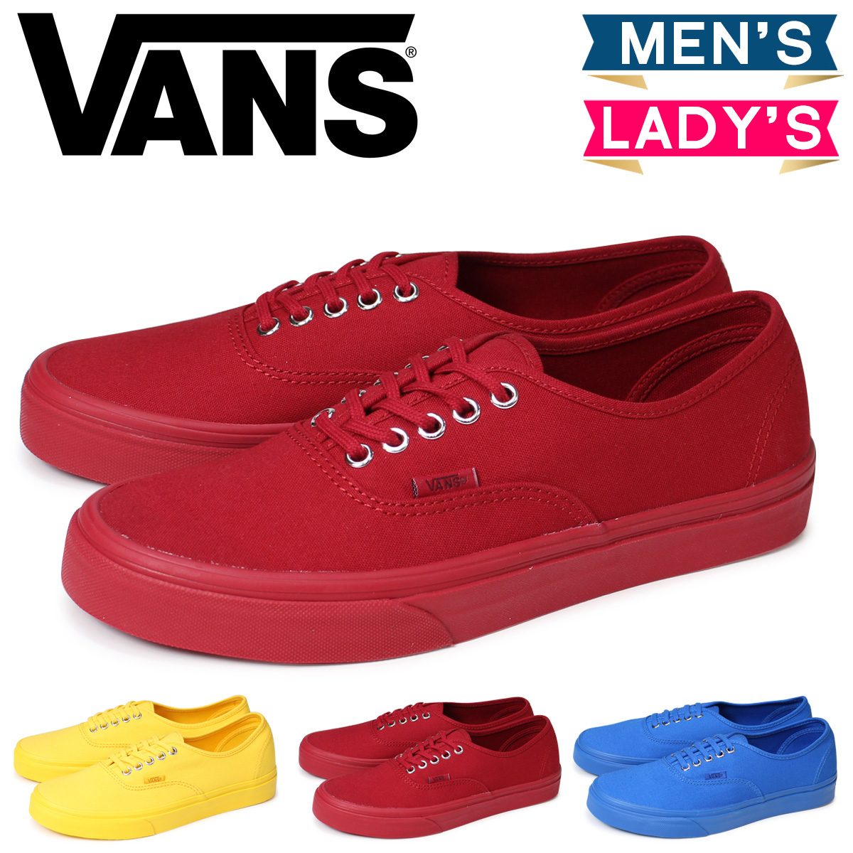 authentic vans all red