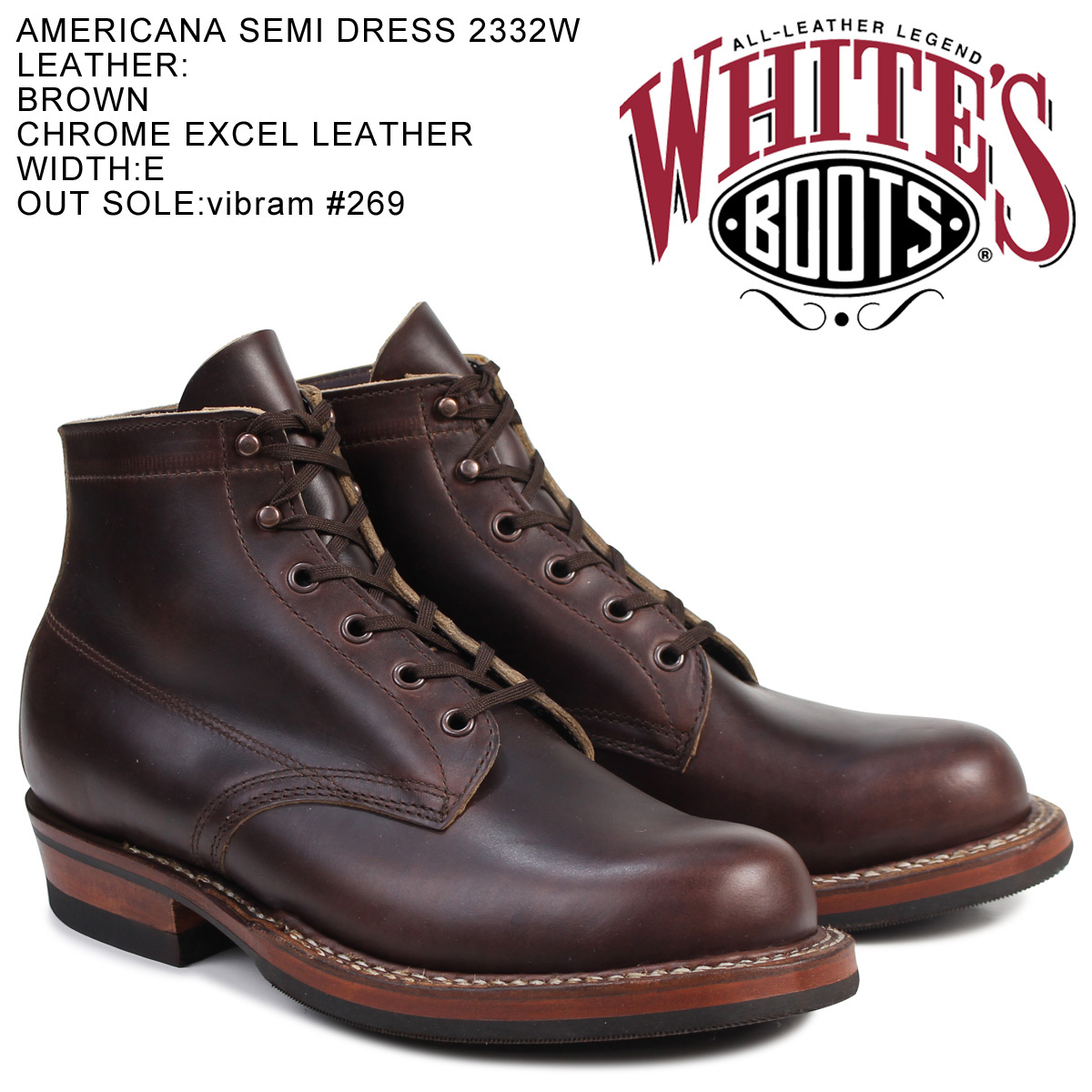WHITE'S BOOTS ホワイツブーツセミドレス 5INCH AMERICANA SEMIDRESS BOOTS 2332W Eワイズ メンズ ブラウン