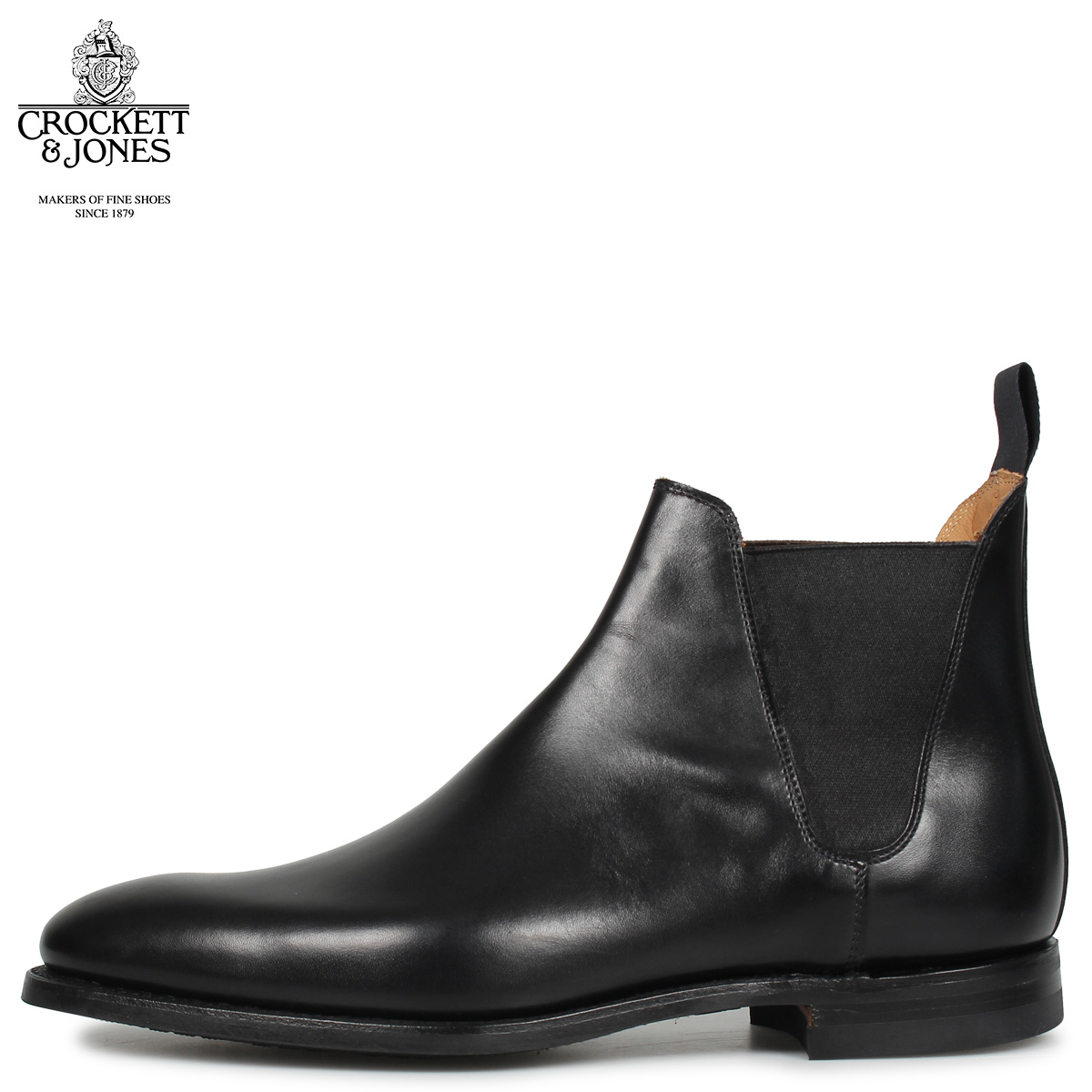 CROCKETT&JONES クロケット&ジョーンズ チェルシー 8 ブーツ サイドゴア メンズ CHELSEA 8 Eワイズ ブラック 黒 [4/7 追加入荷]