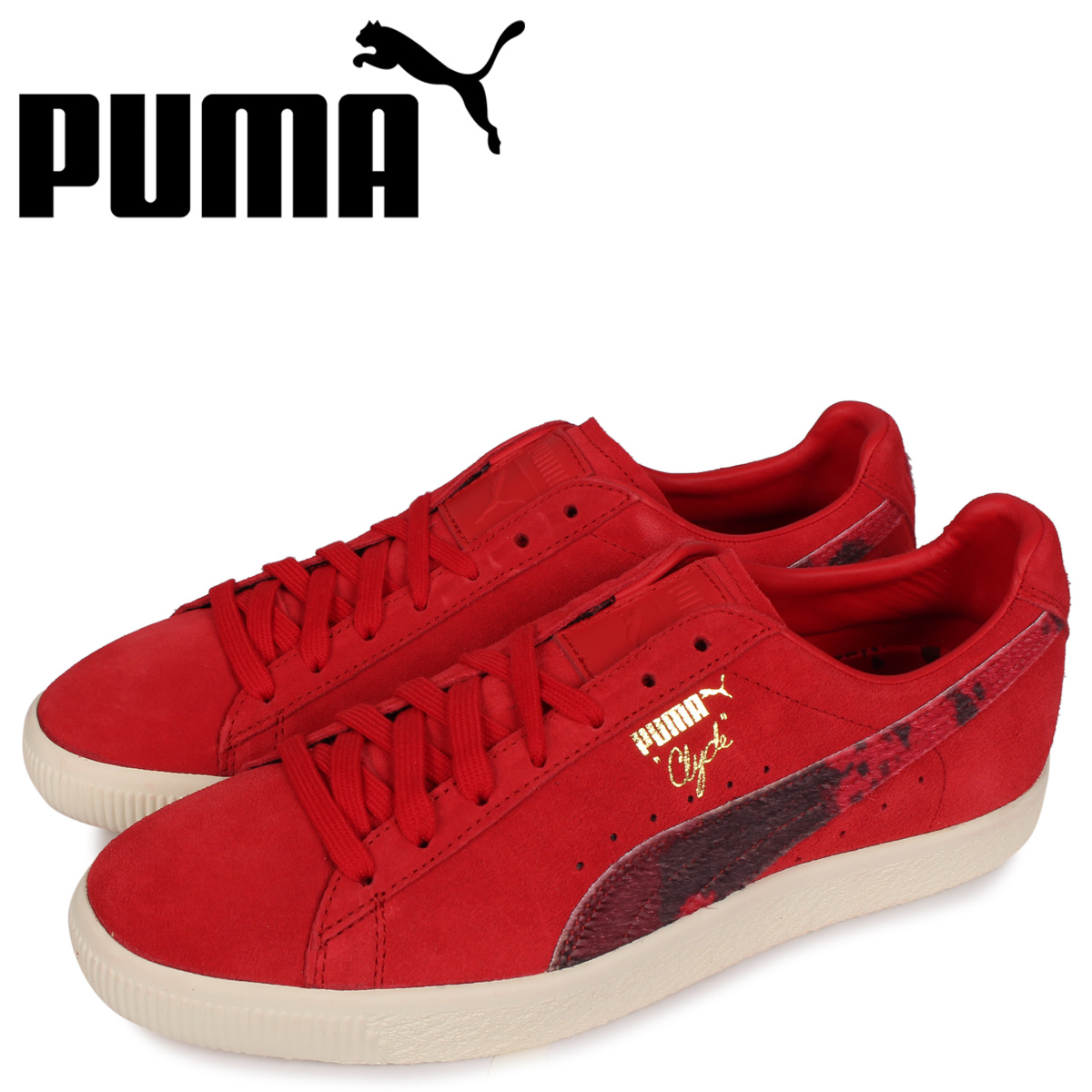 PUMA プーマ クライド パッカー スニーカー メンズ CLYDE X PACKER レッド 363507-02