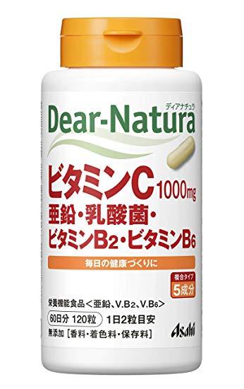【23個セット】【送料無料】 ディアナチュラ ビタミンC・亜鉛・乳酸菌・ビタミンB2・ビタミンB6 60日分×3セット (360粒) 栄養機能食品 <亜鉛、ビタミンB2、ビタミンB6> ASAHI サプリメント ビタミンC 乳酸菌 健康食品 粒タイプ