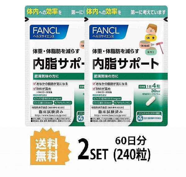 【3パック】【送料無料】 ファンケル 内脂サポート 30日分×3セット (360粒) FANCL
