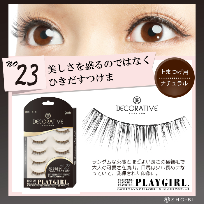 Sugartime Play Girl On The Playgirlno23 Eyelash For Eyelash Put