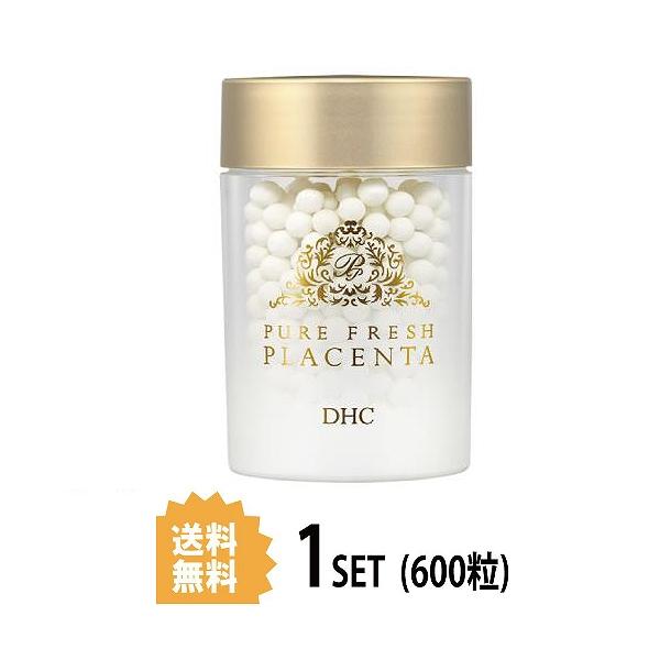 【送料無料】 DHC 純粋 生プラセンタ(600粒) ディーエイチシー サプリメント プラセンタ アミノ酸 粒タイプ