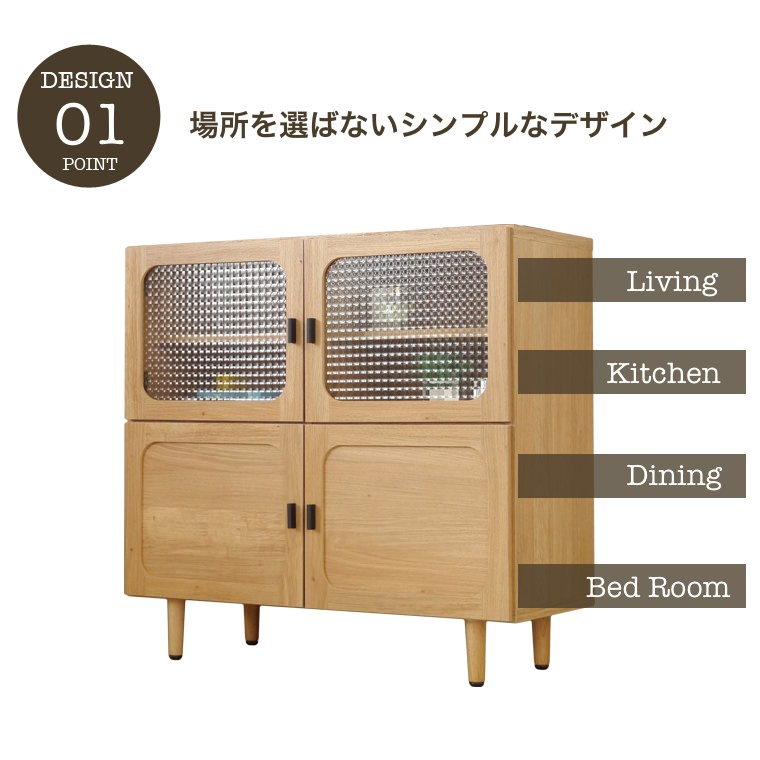 Domestic Scandinavian POOL 90 Cabinet Designer Interiors