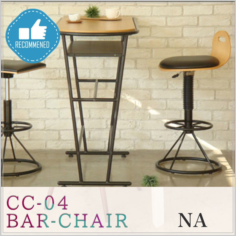 Brooklyn Modern Bar Chair Cc 04 NA Deep Discount Popular Living Chair  Recommended Dining ...