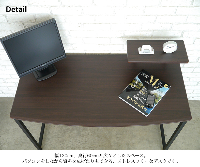 sugartime Rakuten Global Market PIXIE 120 simple desk