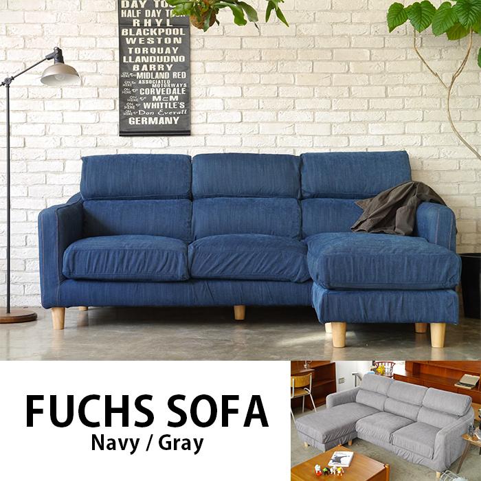 【送料無料】ステッチがかわいい FUCHS SOFA 3人掛け ソファ オットマン付き ソファー ネイビー グレー