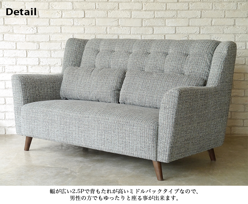 Sofa plural hereo sofa for Couch plural