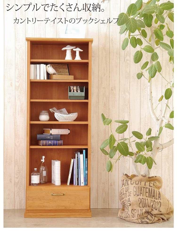 Domestic Country Like 60 Bookshelf Designers Interior