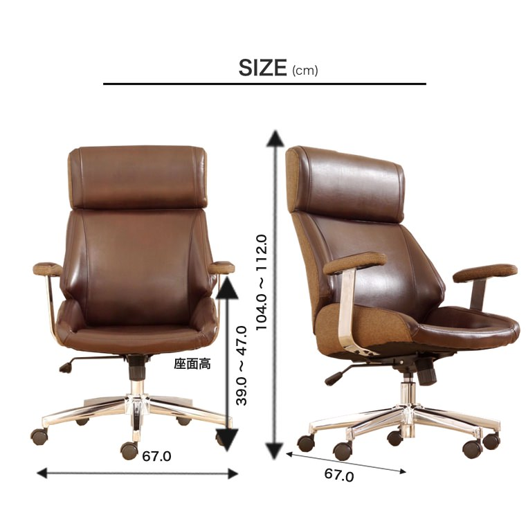 Sugartime Upscale Fashionable Chair Whipped Desk Chair