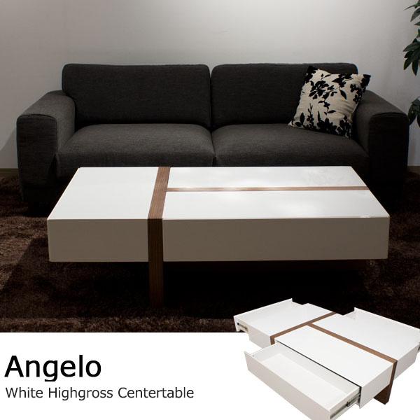 【送料無料】ホワイトハイグロス仕上げ 収納付きセンターテーブル / Angelo(アンジェロ)