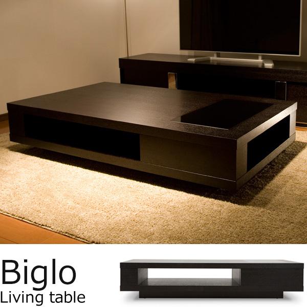 【*送料無料】 ビッグローテーブル/Biglo(ビグロ) テーブル リビングテーブル スクエアタイプ デザインテーブル ローテーブル センターテーブル 高級 デザイナーズ ガラステーブル