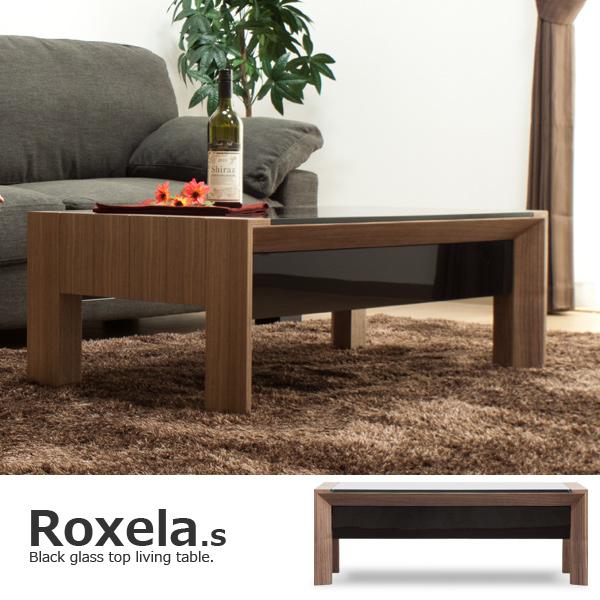 【送料無料】 収納付きガラストップテーブル/Roxela.s(ロクセラ 100cm幅) テーブル リビングテーブル スクエアタイプ デザインテーブル ローテーブル センターテーブル 高級 デザイナーズ ガラステーブル