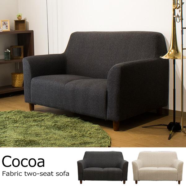 2pcs. Sofa Sofa Two Seat High Back Sofa Sofa Living Low Sofa Compact Cocoa  Sofa, Single Scandinavian Modern Two Seat Fabric Two Seat And Sofa Loveseat  Sofa ...
