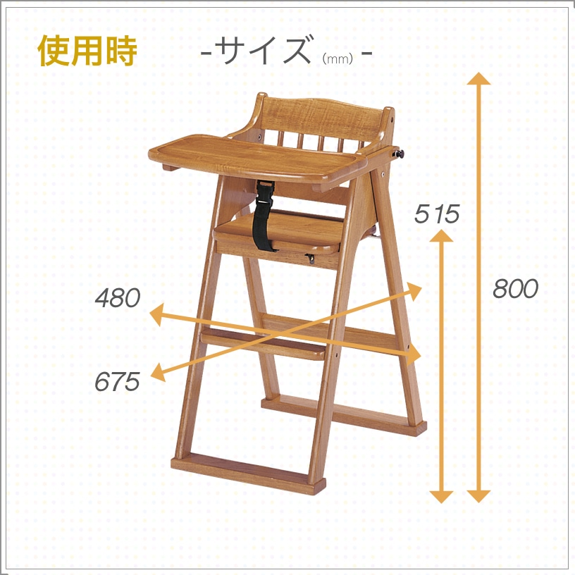The folding baby chair which is made with a tree. ?I can receive it compactly by folding ?A table is movable ?Target age Until six months - about 5 ...  sc 1 st  Rakuten & sugartime | Rakuten Global Market: Furniture ranking interior ...