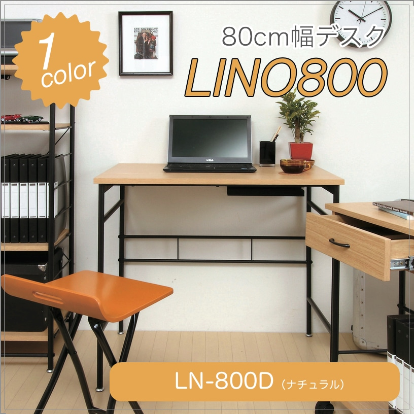Desk Recommended Study Wooden Writing Drawer Office Deep Pc Fashion Popularity Designers 人気弘益通販 Cool