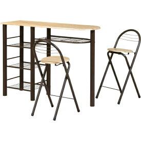 【送料無料】 ハイテーブル ダイニング3点セット ( テーブル×1、チェア×2 )