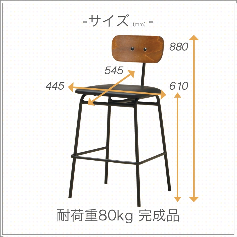 The Evans High Chair Fashion Chair Designers Dining Chair Popularity Cafe Chair Wooden Stylish Eames Chair Recommended Dining Dining Table Leather