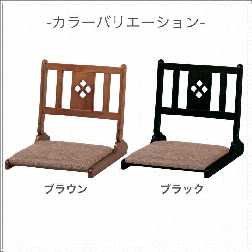 Sugartime: All Two Colors Of Wooden Japanese-style Folding