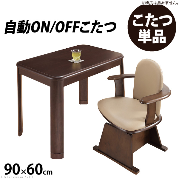 Adjustable Height Round Table.Japanese Dining Kotatsu Rectangle Person Sensors With Adjustable Height Feature Oak Round High Type Kotatsu Accord Is A High Quality Wooden Dining