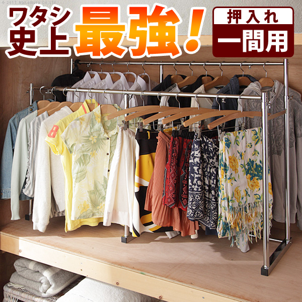 Child Length Expansion And Contraction Coat Hanger Pole Hanger Dress Hanger  Closet Closet Balcony For Drying