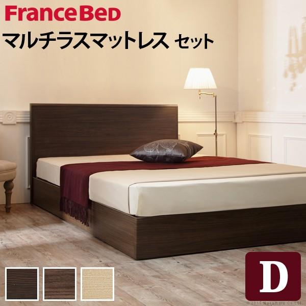フランスベッド ダブル マットレス付き フラットヘッドボードベッド 〔グリフィン〕 収納なし ダブル マルチラススーパースプリングマットレスセット 木製 国産 日本製