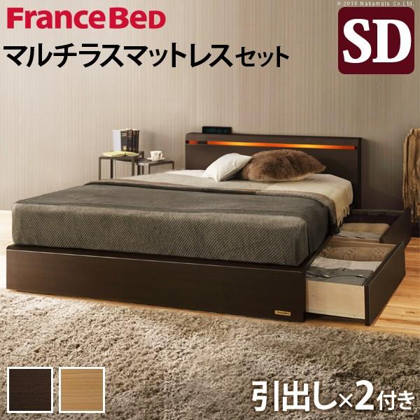フランスベッド セミダブル 収納 ライト・棚付きベッド 〔クレイグ〕 引き出し付き セミダブル マルチラススーパースプリングマットレスセット ベッド下収納 木製 日本製 宮付き コンセント マットレス付き