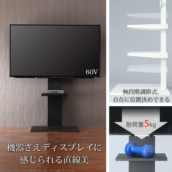 sugartime tv units make tv stand wall nonsense tv dedicated stand shelf plate parts parts steel. Black Bedroom Furniture Sets. Home Design Ideas