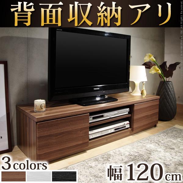 【送料無料】 テレビボード リビングボード ローボード 背面収納テレビ台 〔ステラ〕 幅120cm, 輸入雑貨アルファエスパス be19b538