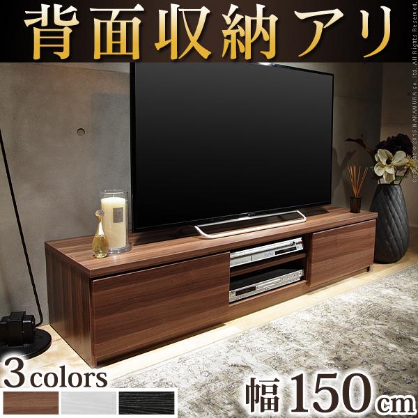 【送料無料】 テレビボード リビングボード ローボード 背面収納テレビ台 〔ステラ〕 幅150cm