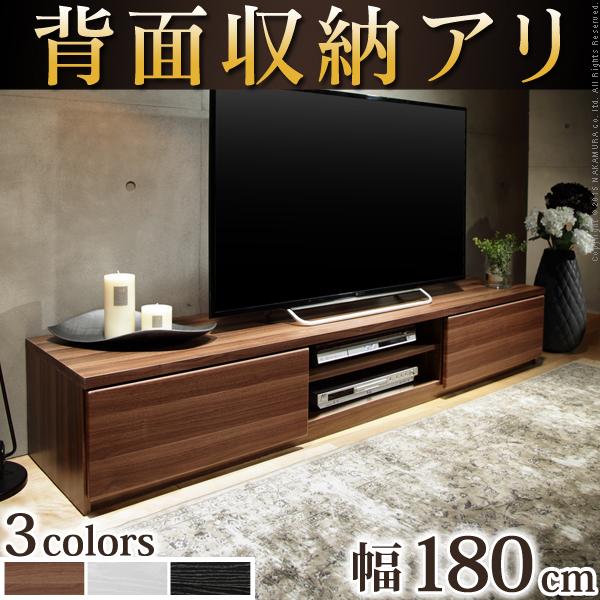 【送料無料】 テレビボード リビングボード ローボード 背面収納テレビ台 〔ステラ〕 幅180cm