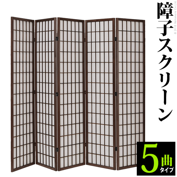 Shoji screen 5 partition partition screen selling popular cheap bargain  picks Interior Office stores Japanese- - Sugartime Rakuten Global Market: Shoji Screen 5 Partition