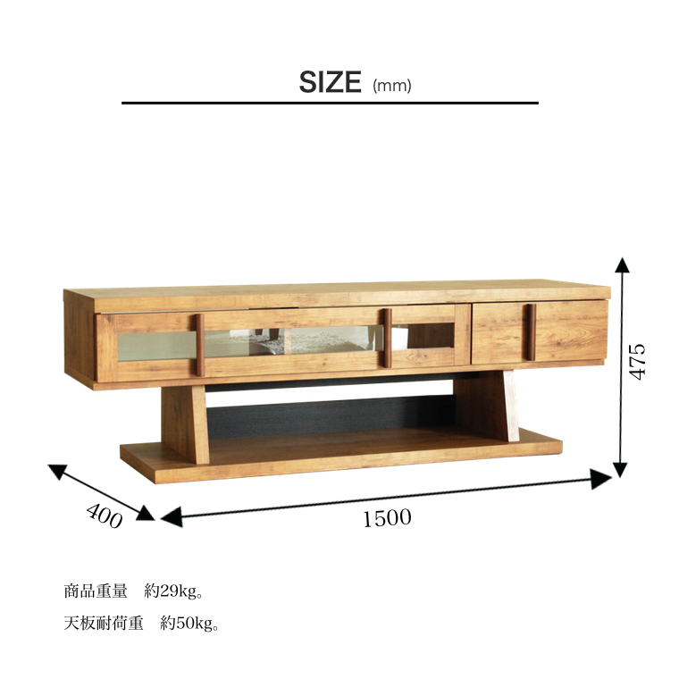 [free Shipping] 150 Width TV Board BOW Bow Finished Products (fashion NA  Living Room Interior Home Furniture Living Storing Tohma トウマ Profit)