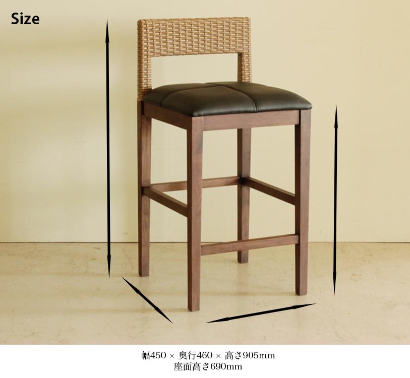 96 dining table chair bar