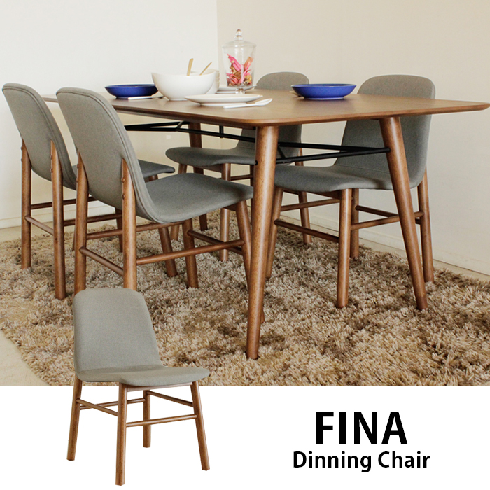 The Linen Hemp North European Style Dining Table Chair Fashion Series  Furniture Mail Order Hand That ...