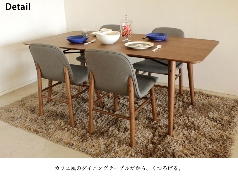 Sugartime Toma Fina Fina 180 Dining Table 4 Chairs Set Stylish