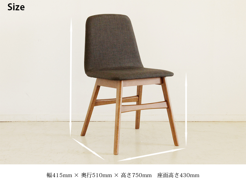 ... The Linen Hemp North European Style Dining Table Chair Fashion Cafe  Style Series Furniture Mail Order