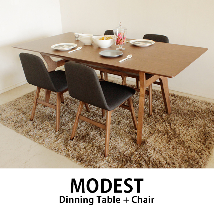 Sugartime Toma Modest Modesto Dining Table 4 Chairs Set Stylish