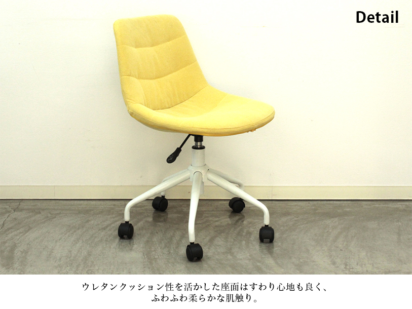 Free Toma Paty Patty Casual Desk Chair