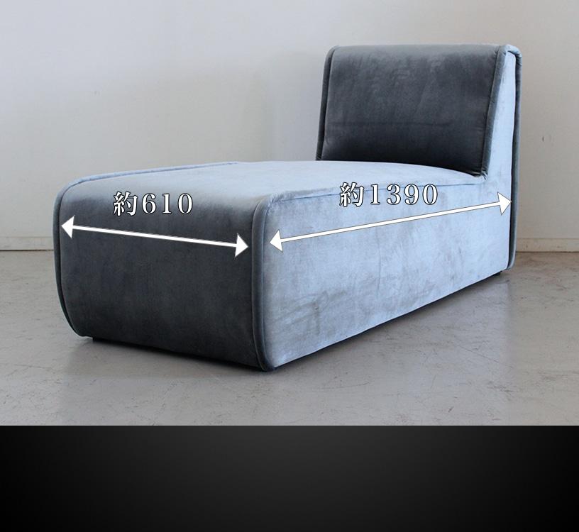 """高雅的謝斯長沙發安排""""shirufi""""藍色人氣角沙發小型沙發西海岸天鵝絨長沙發推薦的角沙發漂亮的排名沙發布張力古董藍去,郵購高級感東面馬"""