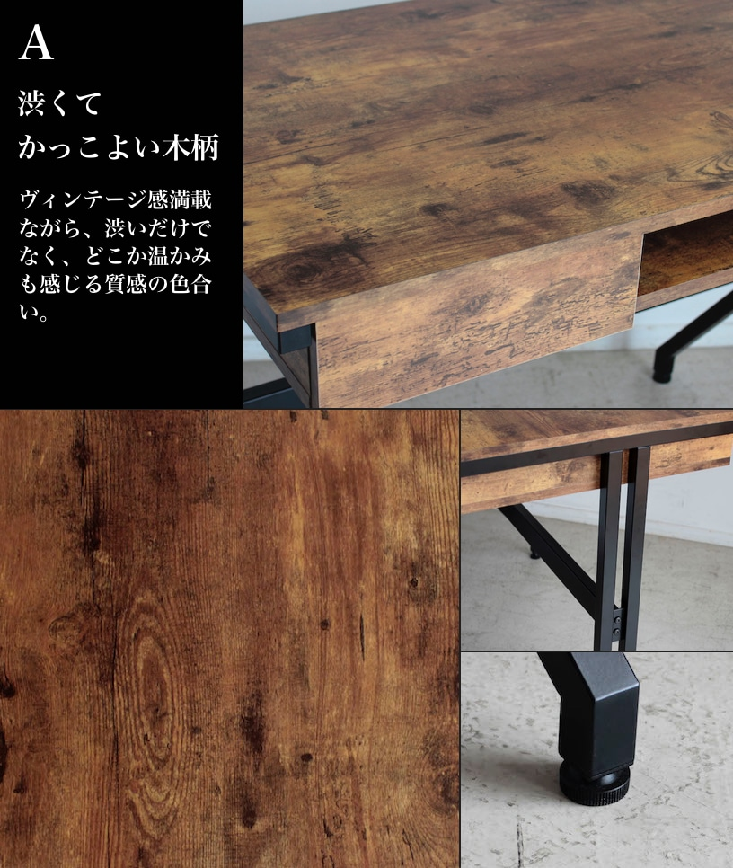 リグナ 96 Desk Brown Black