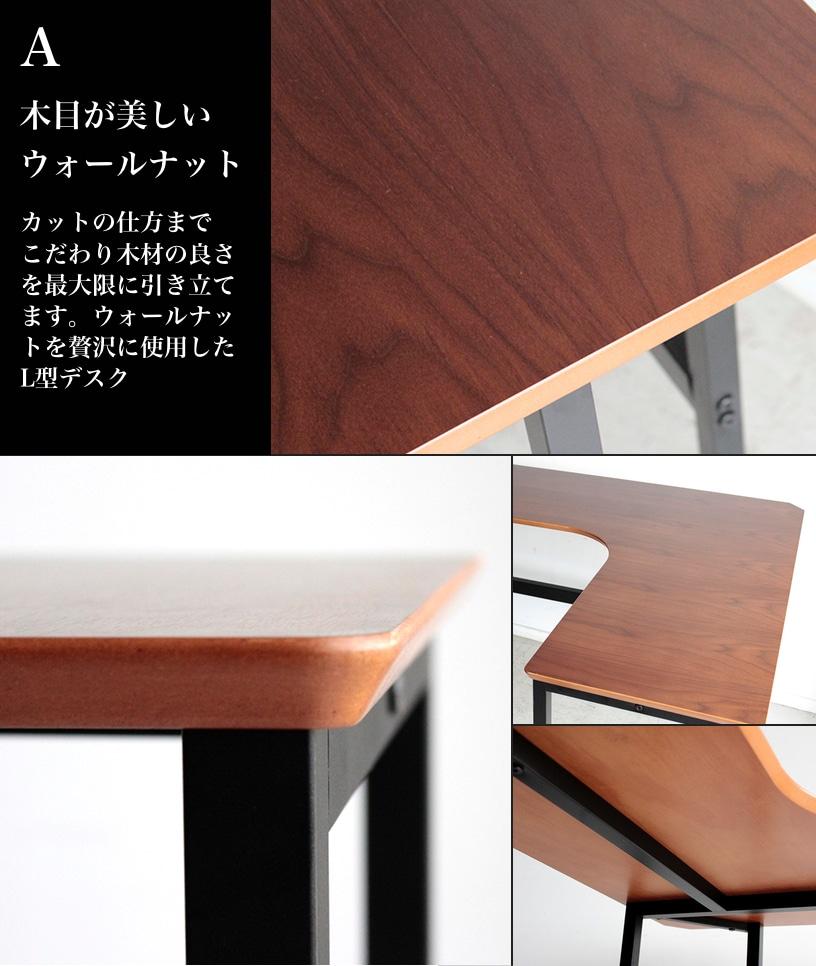 リグナ 96 Desk Brown Black